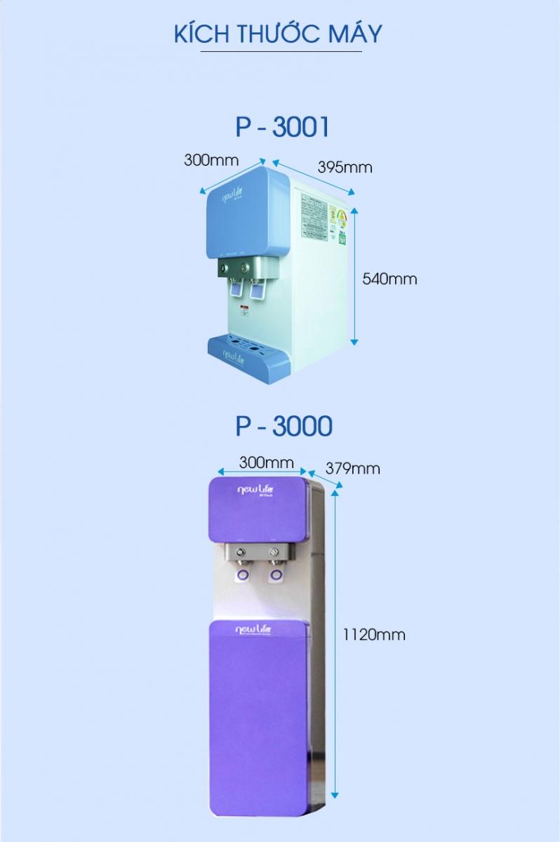 Máy lọc nước uống nóng lạnh P3000 V | maylocnuocnonglanh.vn